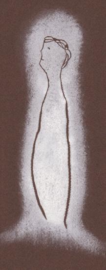 Sérénite, 10x25,5 cm, encre sur papier, 2010